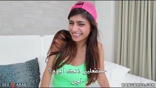 سكس مايا خليفه تناك بزب اسود لاول مره في حياتها انبوب عربي بري