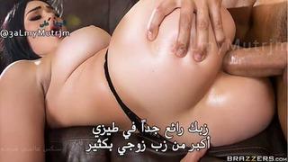 مترجم صورة الكس المثالية الزوجة الخائنة انبوب عربي بري
