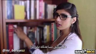 مترجم – عودة مايا خليفة اسخن من قبل انبوب عربي بري