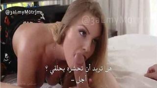 سكس محارم مترجم 8211; نيك العمة الممحونة في عطلة الاسبوع انبوب ...