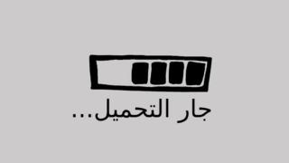 ميا خليفة تتناك و تحك الزب في بزازها الجميلة و حبيبها يتمتع باسخن ...
