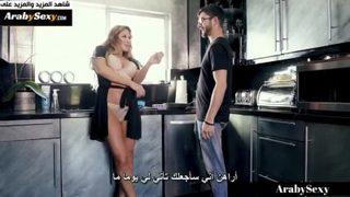 نيك زوجة الاب ومص الزب مترجم انبوب عربي بري