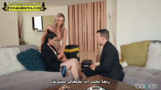 سكس عائلى مترجم الام تحل مشاكل ابنتها الزوجية انبوب عربي بري