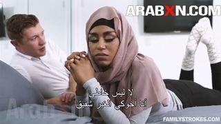 النيك مقابل المال 8211; المحجبة صاحبة الطيز المثيرة سكس محجبات ...