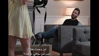 سكس مترجم للعربية مغربية تتناك من امريكي انبوب عربي بري