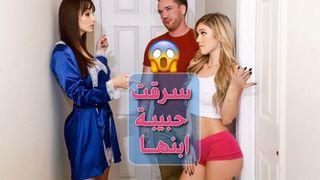 سكس سحاق مترجم | سحاق الام و ابنتها انبوب عربي بري